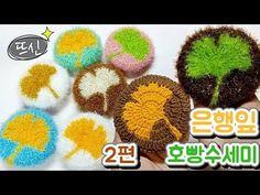 Knit Crochet, Crochet Earrings, Crochet Patterns, Knitting, Crafts, Kitchens, Manualidades, Tricot, Crochet Pattern