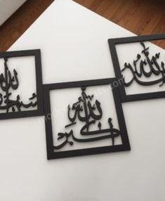 Ayat Al Kursi Round Modern Islamic Arabic Calligraphy Art - Modern Wall Art Islamic Decor, Islamic Wall Art, Arabic Calligraphy Art, Arabic Art, La Ilaha Illallah, What Are Colours, Tableau Design, Arabic Pattern, Wood Sizes