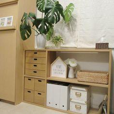 Muji Storage, Retro, Interior, House, Life, Products, Indoor, Home, Interiors