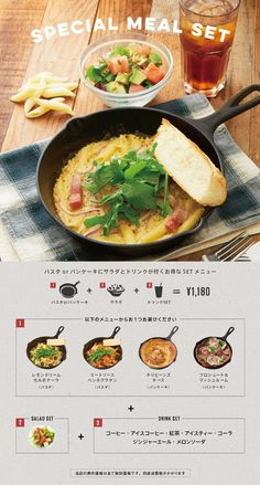 1 million+ Stunning Free Images to Use Anywhere Food Graphic Design, Food Poster Design, Food Menu Design, Restaurant Menu Design, Restaurant Recipes, Print Design, Asian Recipes, Real Food Recipes, Japanese Menu