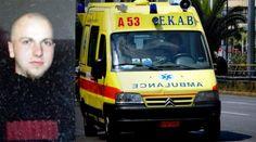 Σοκ με 38χρονο Γιώργο Κεραμίτση στη Χαλκιδική: «Πέθανε μπροστά μας ενώ…». Καταγγελίες