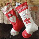 Personalised Christmas Stocking - christmas decorations