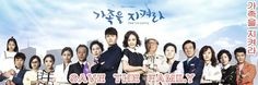 가족을 지켜라 Ep 1 Torrent / Save The Family Ep 1 Torrent, available for download here: http://ymbulletin2.blogspot.com