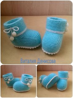 This Pin was discovered by Iri Knit Boots, Booties Crochet, Crochet Baby Booties, Crochet Bebe, Knit Or Crochet, Crochet Hats, Crafts To Do, Yarn Crafts, Tartan Pattern