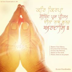 #Sikh #Gurbani #Waheguru Gurbani Quotes, Holy Quotes, Ek Onkar, Sri Guru Granth Sahib, Different Words, Punjabi Quotes, My Prayer, Trust God, Wise Words
