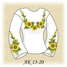 Заготовка к вышиванке женской Цветы солнца АК 13-20 Д