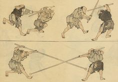 Double Page Of Kendo Practice From The Book Hokusai Manga Vol Katsushika Japan Books Illustration