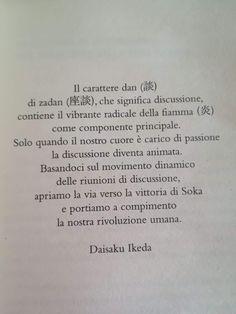 Frasi Matrimonio Ikeda.Frasi Matrimonio Ikeda