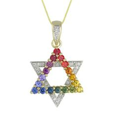 Star Necklace, Pendant Necklace, Hanukkah Crafts, Jojo Bows, Star Of David Pendant, Jewish Jewelry, Tallit, Jewish Gifts, Amulets