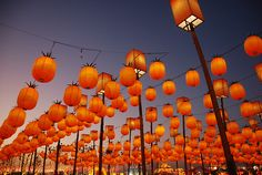 Celebrating the Lantern Festival with your kids | BabyCenter Blog