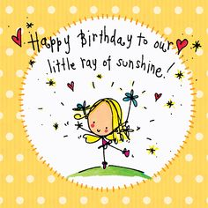 Happy Birthday To our Little Ray of Sunshine! – Juicy Lucy Designs