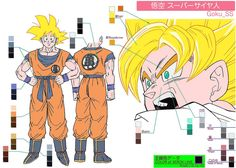 Dragon Ball Art Concepts Model Sheets.  provided by: www.kamisama.com.br