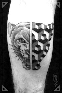 Puma Pattern Dotwork Blackwork Tattoo