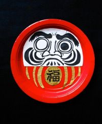 Paper plate daruma-san! Courtesy Wing Luke Museum of the Asian Pacific American…