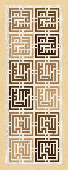 سبحا ن الله , الحمد الله , الله اكبر Tasbih , Tahmid ,Takbir by Baraja19 on deviantART