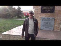 Житель Константиновки: Геть с Украины Америку, геть!