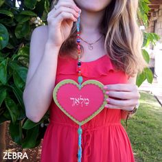 She is an Angel ♥ My beautiful cousin is in New York handing out @Katharina M smart & friendly toys Flyers all Over the City. I Miss You Darling. Have Fun!!! Order Online: https://www.etsy.com/listing/185914869/angel-malach-hebrew-wooden-heart-and?ref=shop_home_active_12 #Angel #AngelHeart #woodenHeart #HomeDecor #Judaica #Faith #Love #Angels