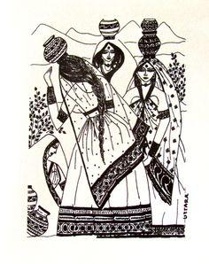Set of Three Blank Indian Notecards (Uttara)