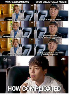 Falling for Innocence #dramatroll #kdrama #korean
