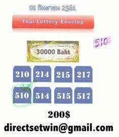 Thai Lotto 8 Set Number VIP Paper thai lotto free tips 123 thai lotto game thai lottery game thai lottery thai lotto win thai lottery win tips 123 thai lotto master========== &nb…