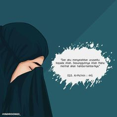Islamic Quotes On Death, Islamic Love Quotes, Muslim Quotes, Islamic Inspirational Quotes, Beautiful Quran Quotes, Quran Quotes Love, Sabar Quotes, Religion Quotes, Life Quotes Pictures