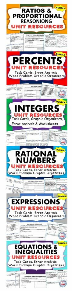 7th GRADE COMMON CORE MEGA-BUNDLE includes 41 of my top selling resources (over 380 pages of warm-ups, assessments, task cards, error analysis worksheets, problem solving worksheets, practices worksheets and answer keys).  As a current 7th grade math teacher, I am using the activities in this bundle for WARM UPS, HOMEWORK, math CENTERS, ASSESSMENTS, EXIT TICKETS and TEST PREP .