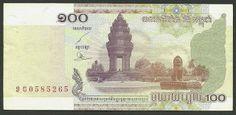Mi colección de billetes: Camboya