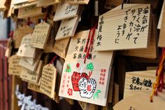 Ema from Asakusa by mrswendyk.blogspot.com