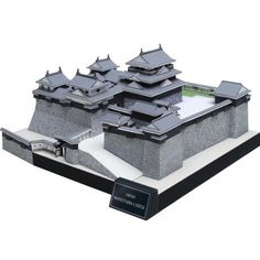 Canon Papercraft - Matsuyama Castle (Iyo) Free Building Paper Model Download - http://www.papercraftsquare.com/canon-papercraft-matsuyama-castle-iyo-free-building-paper-model-download.html#BuildingPaperModel, #CanonPapercraft, #Iyo, #MatsuyamaCastle