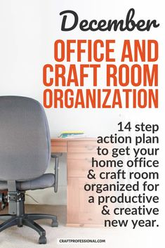 Office and craft room organization plan. 14 step action plan to get your home office & craft room organized for a productive and creative new year. #craftroomorganization #homeoffice #homeofficeorganization #craftprofessional
