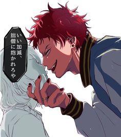 Anime Boys, Hot Anime Boy, Anime Manga, Anime Art, Mode Halloween, Fantasy Couples, Cute Disney Drawings, Romantic Manga, Manga Cute