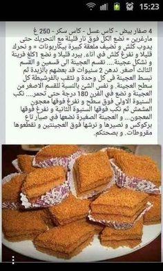 Asian Recipes, Sweet Recipes, Cake Recipes, Arabic Sweets, Arabic Food, Lebanese Cuisine, Oreo Cheesecake, Cake Decorating Tips, Mini Cakes