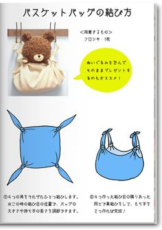 Web magazine C'hufs vol.6 特集 ハンドメイドでエコプロジェクト Sewing Lessons, Sewing Hacks, Sewing Clothes, Diy Clothes, Origami Tote Bag, Furoshiki Wrapping, Sac Week End, Gift Wraping, Japanese Quilts