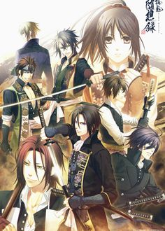 This anime is amazing if you like fighting and samurai then you come to the right places you . must watch guys :) Hakuouki Manga Anime, Manga Art, Anime Art, Me Me Me Anime, Anime Guys, Console Pc, Samurai, Tous Les Anime, Kamigami No Asobi