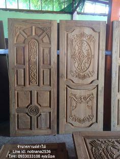 Front Door Design Wood, Modern Wooden Doors, Gate, Home Decor, Decoration Home, Portal, Room Decor, Home Interior Design, Home Decoration