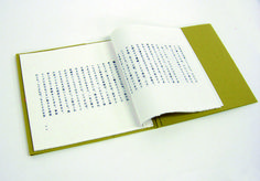 The Book of Tea − Text by Tenshin Okakura bound and designed by Ayano Mouri 7冊組 函入り 2009 Inkjet print, japanisches Papier Bookbinding Ideas, Portfolio Examples, Book Binding, How To Make Paper, Book Making, Editorial Design, Book Design, Book Art, Layout