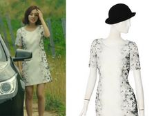 "Jin Se Yeon in ""Doctor Stranger"" Episode 20.  List H Line Dress #Kdrama #DoctorStranger #닥터이방인 #JinSeYeon #진세연"