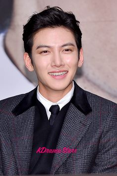 'Healer' star Ji Chang Wook has revealed his plans to enter the military in 2016.