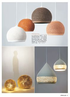 Amazing feature of our creations in chinese magazine Modern Decoration  #design