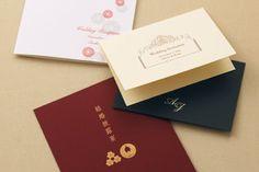招待状 紙とデザインの選び方