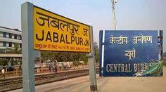 रेलवे विद्युतीकरण में घोटाला, 23 ठिकानों पर सीबीआई के छापे #ProudOfInfibeam #Ambedkar #RealIdeasRealMoney