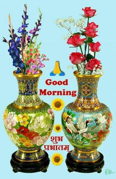 Save to beautiful Good Morning Nature, Good Morning Coffee, Good Morning Flowers, Good Morning Images, Good Morning Greetings, Good Morning Wishes, Morning Qoutes, Fb Quote, Prayer Board