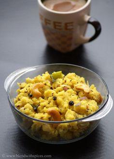 Kanchipuram Upma Recipe - South Indian Upma Recipes - Easy Breakfast Recipes | Indian Cuisine