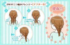 Cute Hairstyles, Braided Hairstyles, Create Drawing, Hair Arrange, Anime Hair, Hair Dos, Hair Designs, Hair Hacks, Face And Body