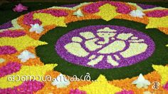 Onam Pookkalam by Mds Amesh on 500px