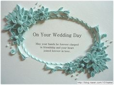 paper quilling - wedding card   http://blog.naver.com/101kaikei/140199125302