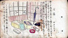 http://www.geocities.co.jp/HeartLand-Gaien/4443/_geo_contents_/kanoya8.jpg