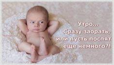 Необычное Доброе утро!... > http://vip-otkrytki.ru/neobychnoe-dobroe-utro/