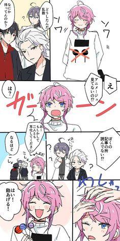 くんとさん (@kuntosan5551) さんの漫画 | 61作目 | ツイコミ(仮) Anime Stars, Otaku, Rap Battle, Voice Actor, Drawing Poses, Division, Geek Stuff, Manga, Twitter