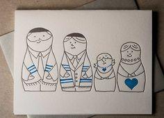 Letterpress bat mitzvah card (#JUD003)